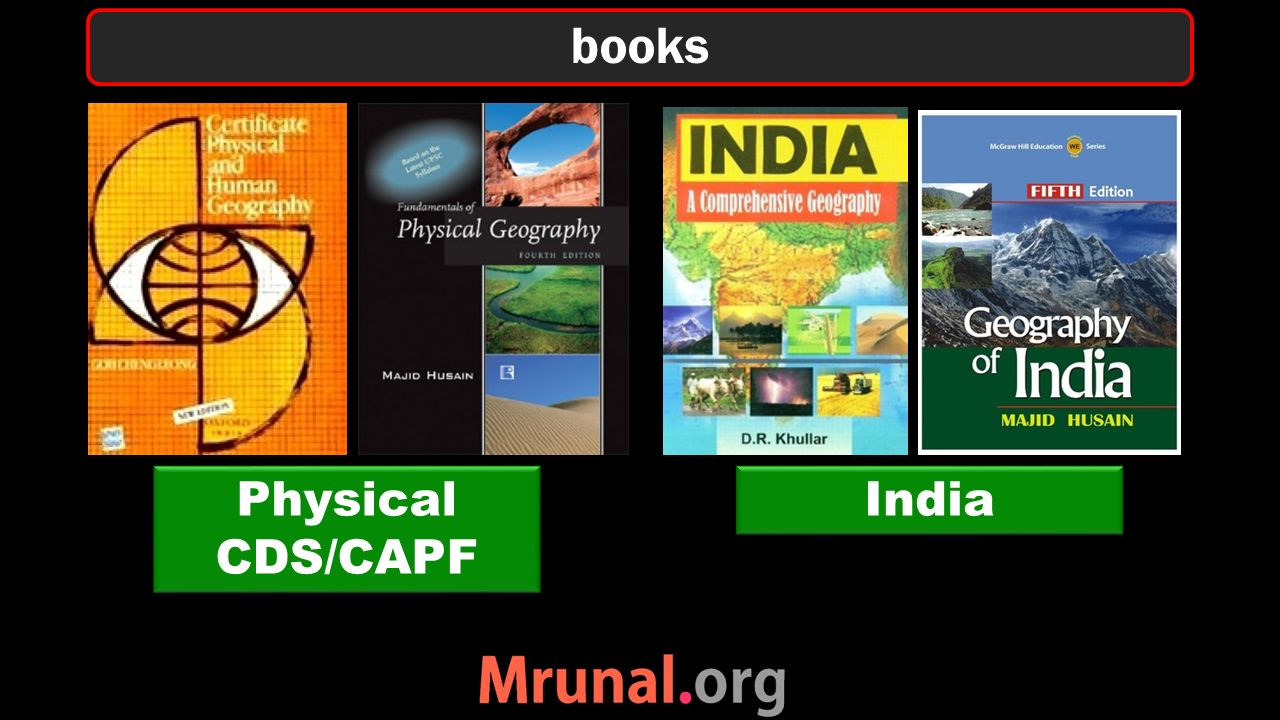 books Physical CDS/CAPF Physical CDS/CAPF India