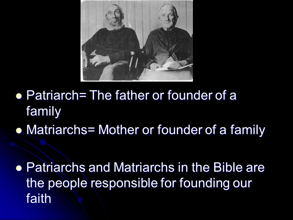 matriarchs in the bible