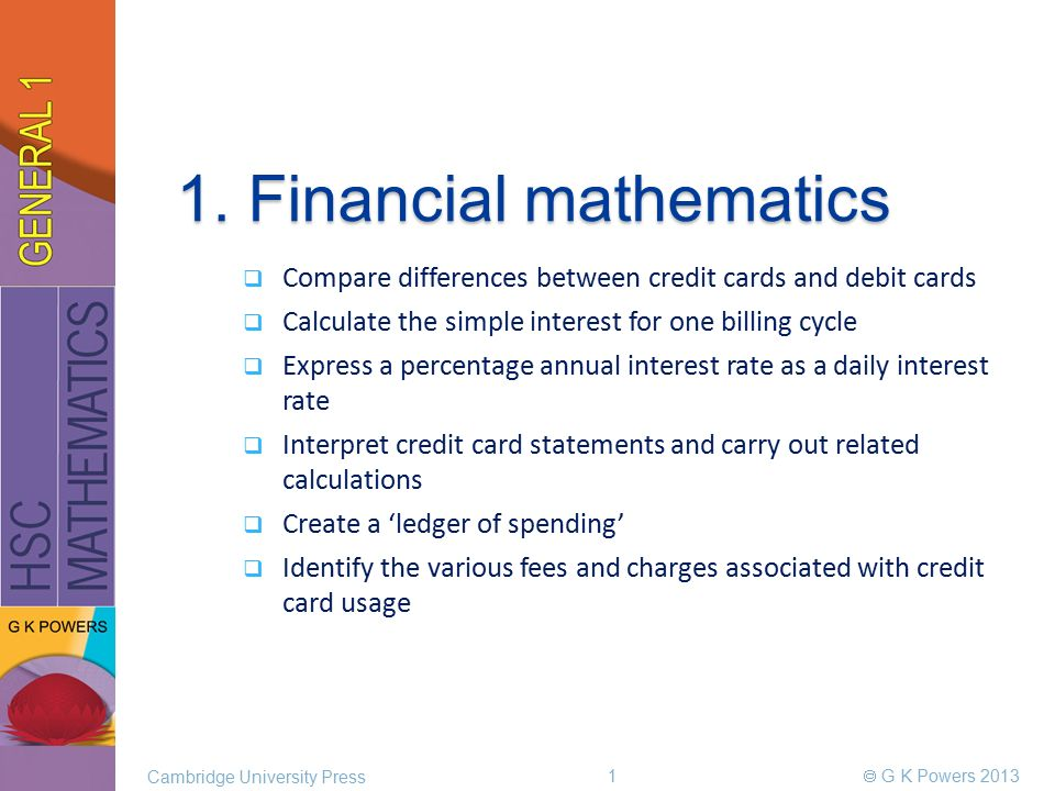 1 financial mathematics compare differences between credit cards