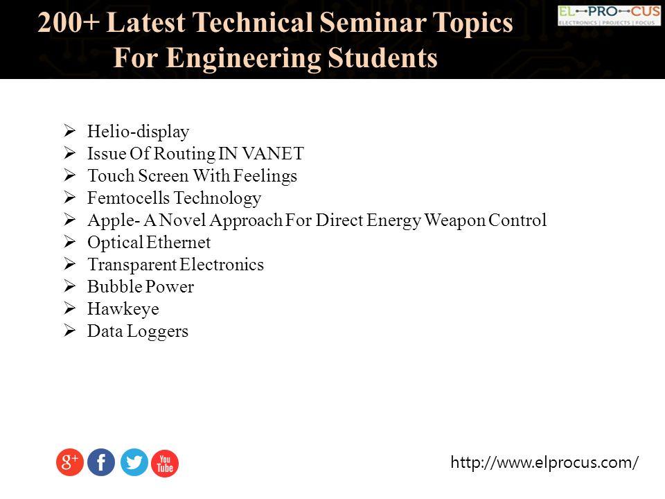 200+ Latest Technical Seminar Topics For Engineering
