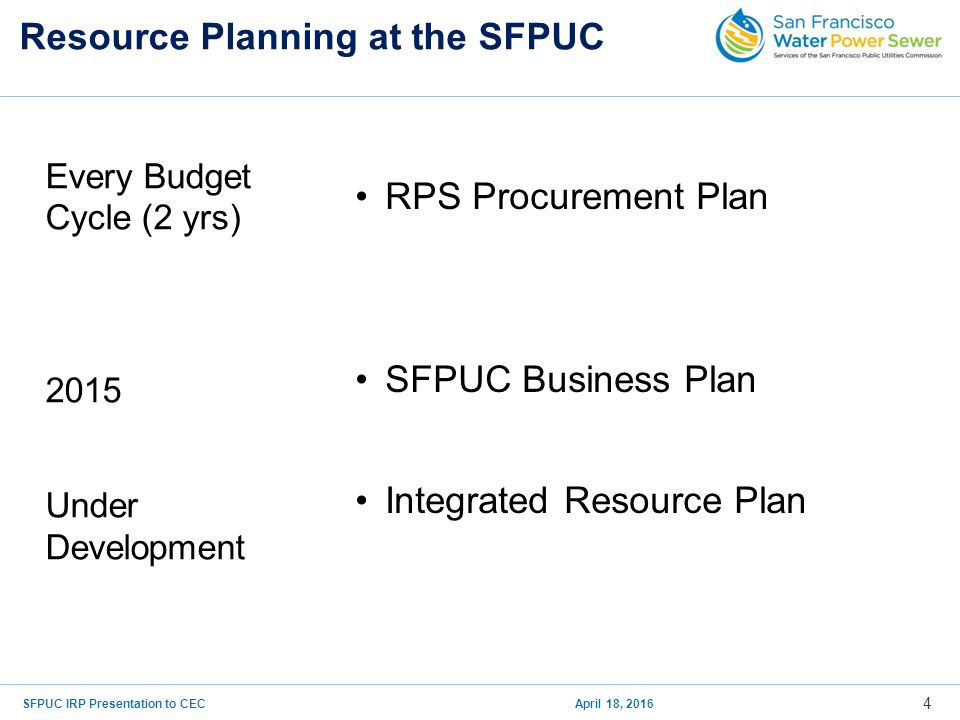 what are the business goals of sfpuc