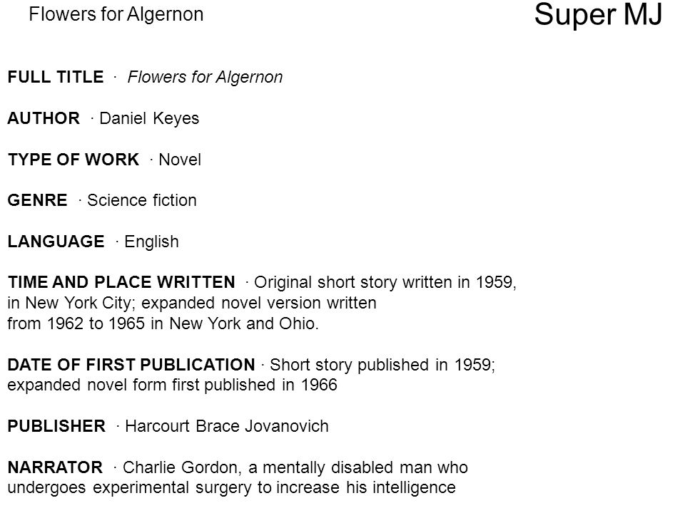 who is the author of flowers for algernon