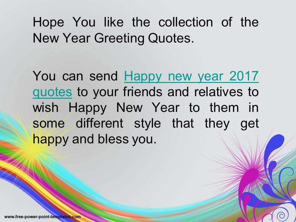 Top Happy New Year Quotes By : - ppt download