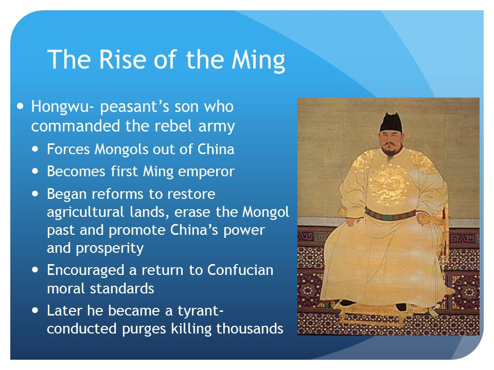 first ming emperor