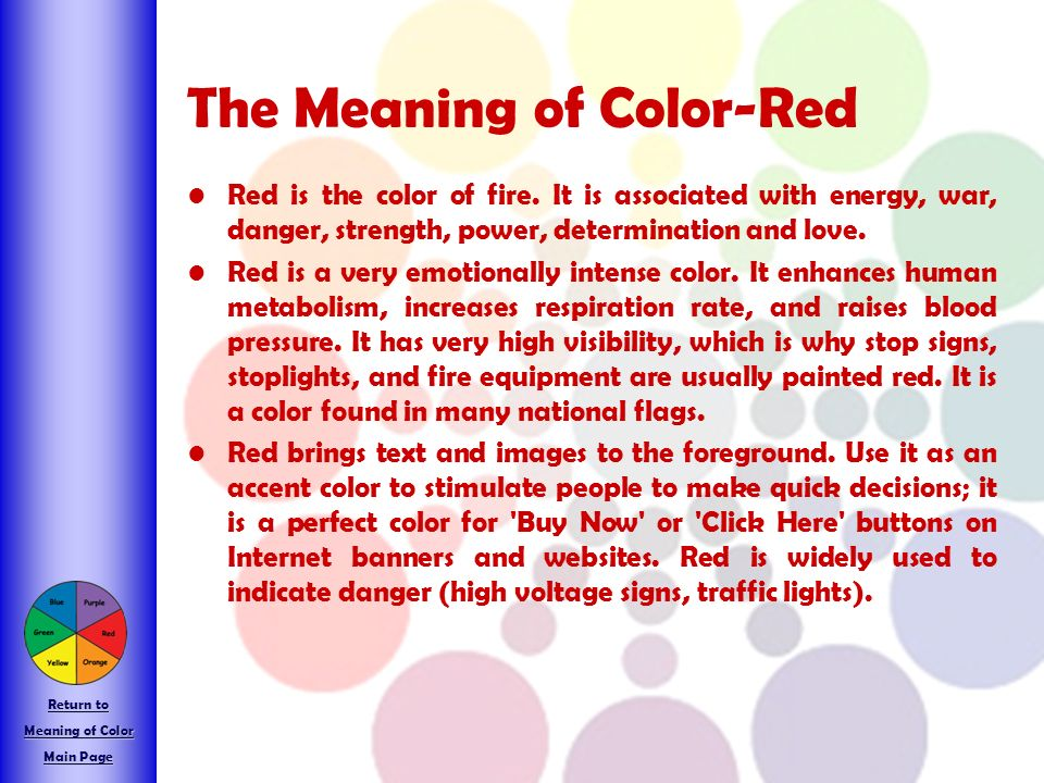 The Meaning Of Color Red Is Fire
