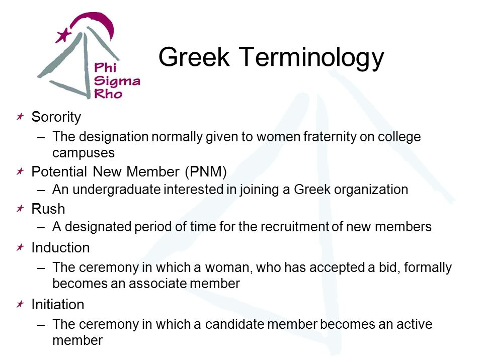 the necessity of initiation in greek organizations Greek americans are most commonly found in the new york city metropolitan area, chicago, detroit, tampa, boston, baltimore, houston, dallas, and cleveland here is a list of the many greek organizations in new england find the new england greek organization nearest to you today.