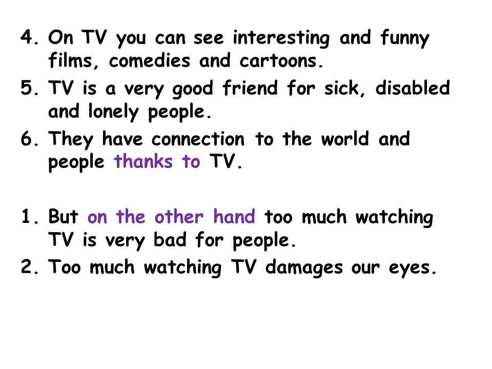 disadvantages of watching tv