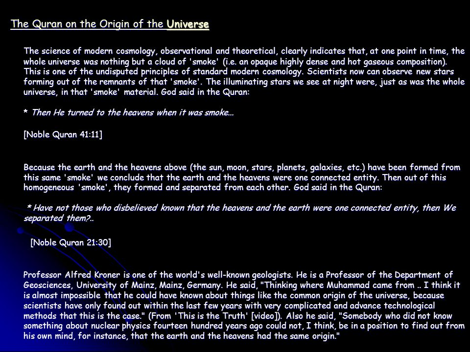 Islam And science research  THE HOLY QURAN SCIENCE AND