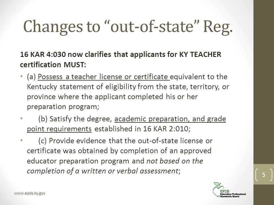 musings on certification 2012 kashrm conference september 21, 2012