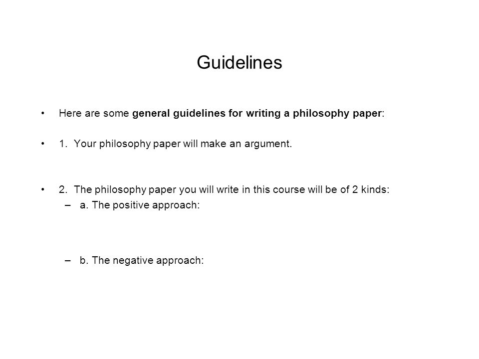 how to write a philosophy argument paper