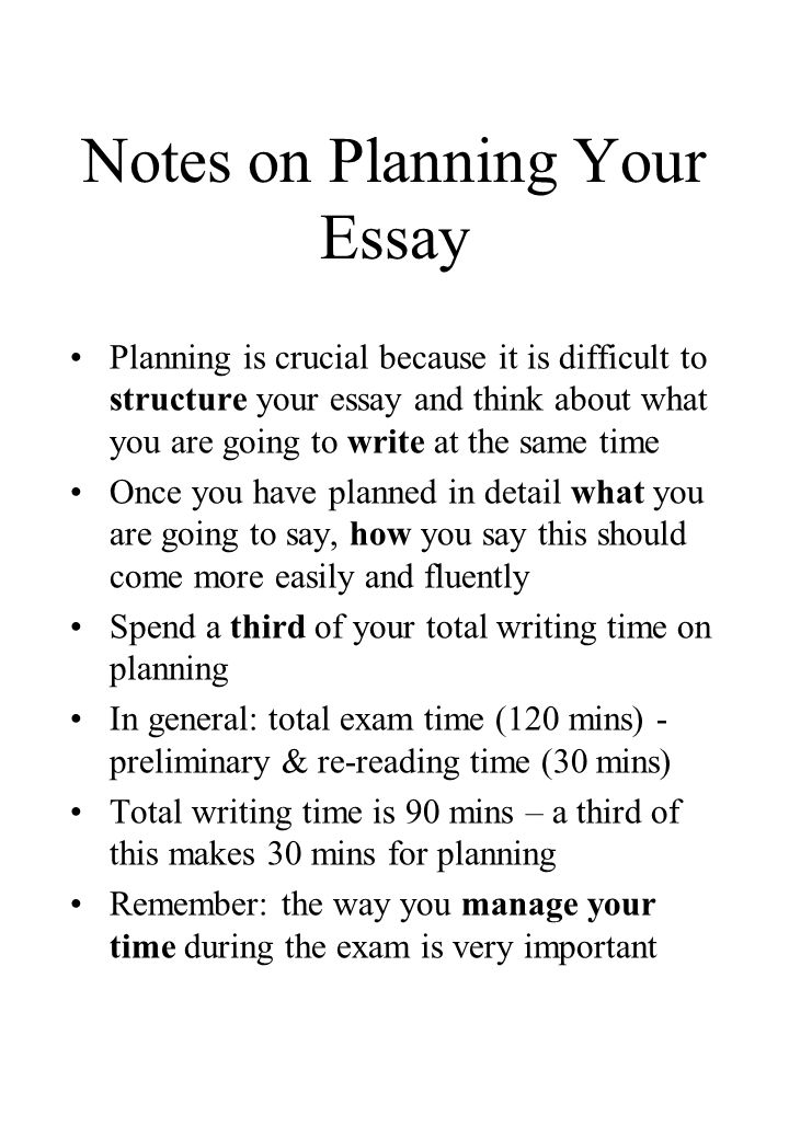 plan your essay The ability to write a good essay begins with careful and efficient planning this means that the jump to a relevant section to learn how to write an essay plan or learn how our experts can help you.