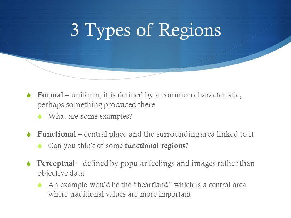 The World Unit 1 How Geographers Look At The World Chapter Ppt