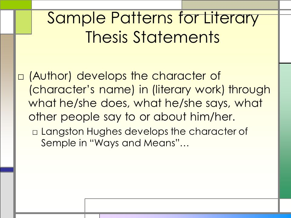 The Thesis And The Introduction Your Requests ☺. What Is A Thesis? □The Thesis  Statement Is One Of The (if Not The) Most Important Parts Of Your Paper—think.  - Ppt Download