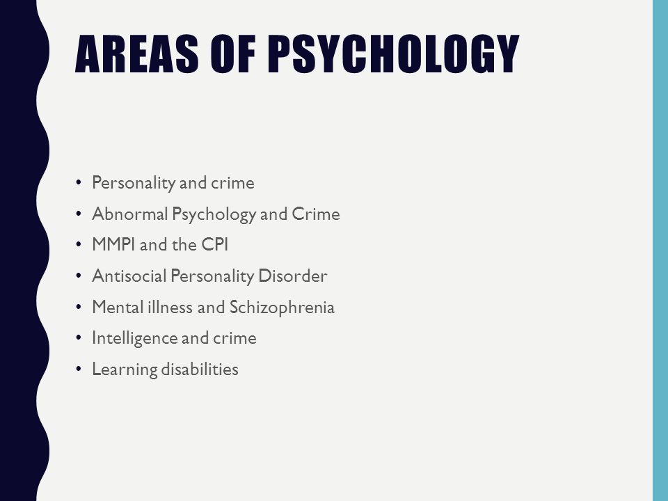 PSYCHOLOGY AND CRIME  Meet Jared LaughnerJared Laughner Plead guilty