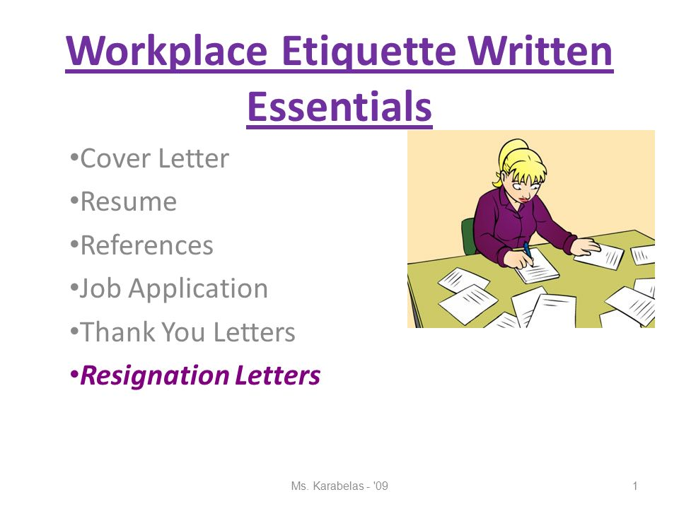 workplace etiquette written essentials cover letter resume