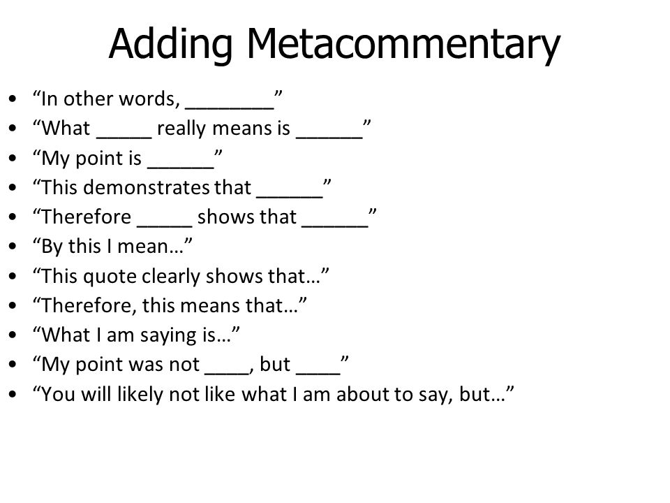 the art of metacommentary in other words what is metacommentary