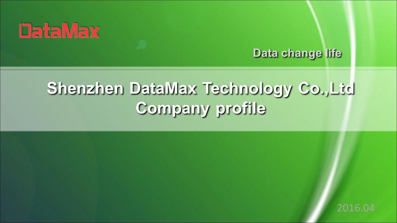 Shenzhen DataMax Technology Co ,Ltd Company profile Data change life