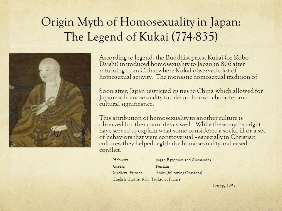Pathologization of homosexuality in japan