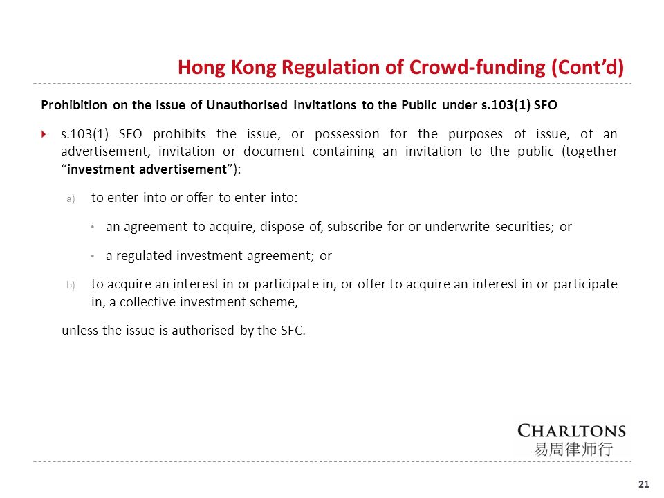 0  Hong Kong Crowd-funding and the Associated Risks  - ppt