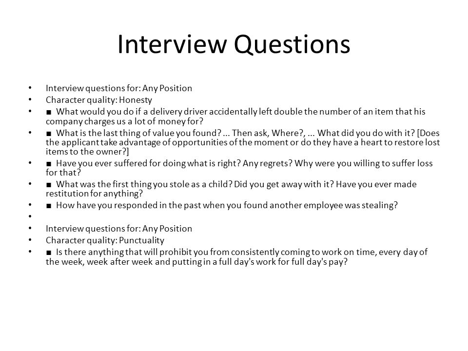interview questions for it position