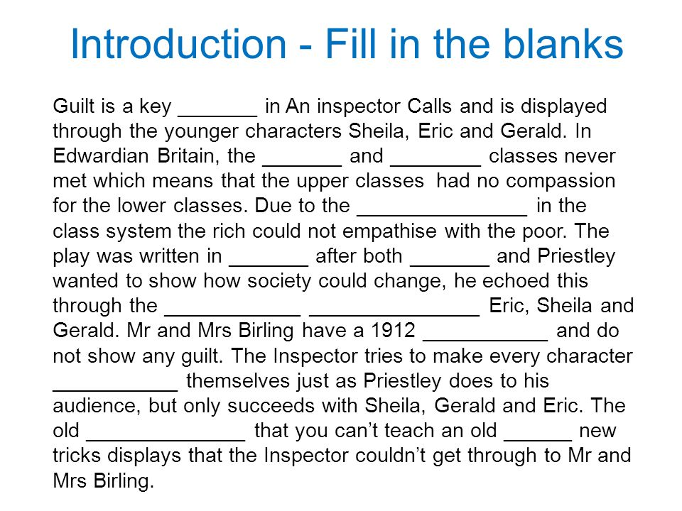 how is eric presented in an inspector calls