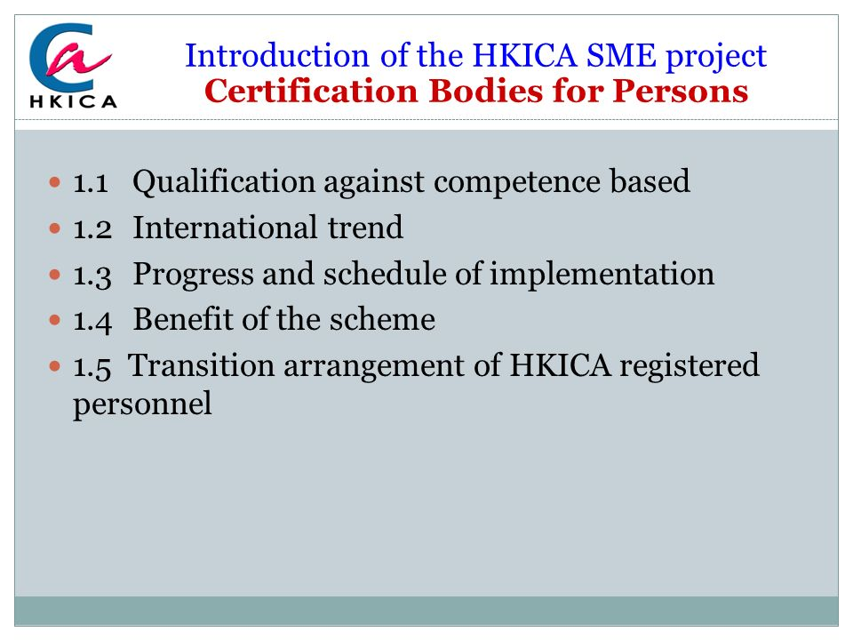 Briefing Session on Assessment Criteria for HKICA Auditor Hong Kong ...