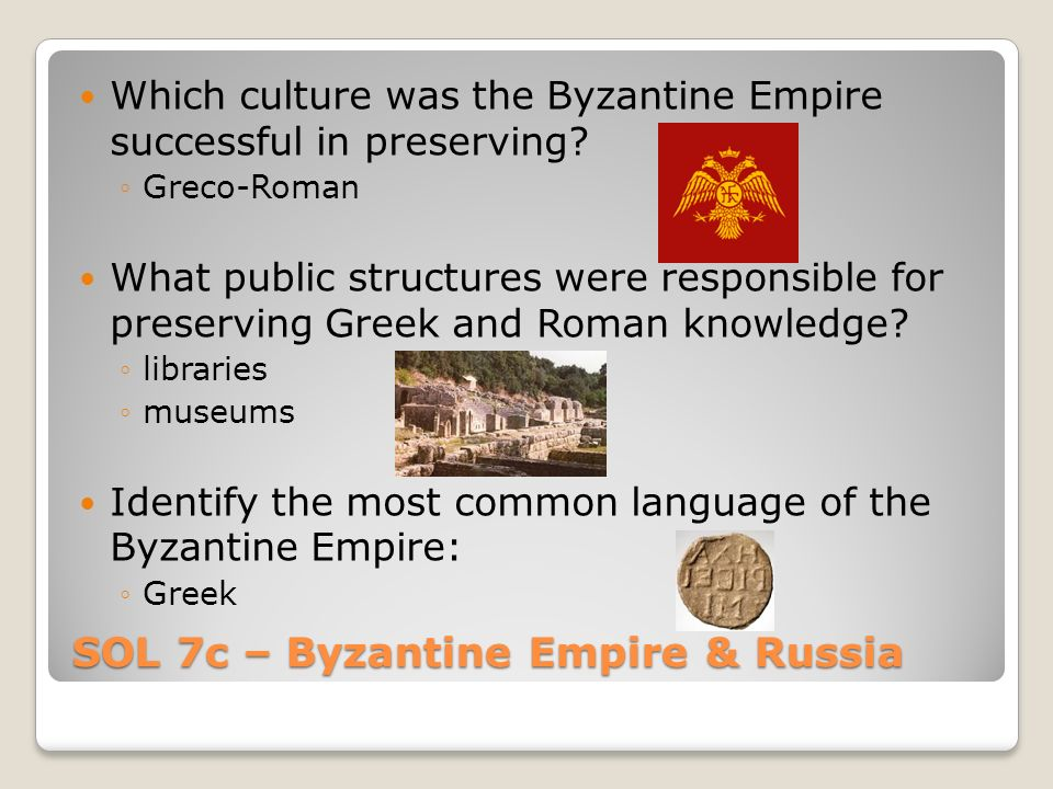 SOL 7c – Byzantine Empire & Russia Which culture was the Byzantine Empire successful in preserving.