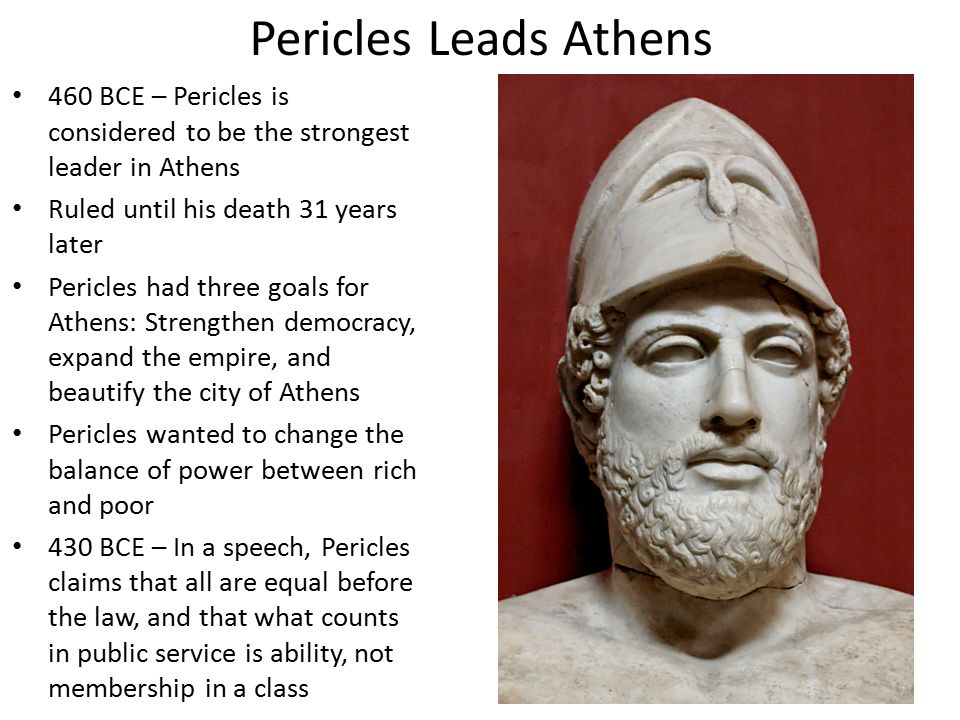 analysis of pericles speeches Pericles' funeral oration -- hear and read the full text  dr cornel west best speech in 2018  50:52 funeral oration of pericles, from the history of the peloponnesian war by thucydides.