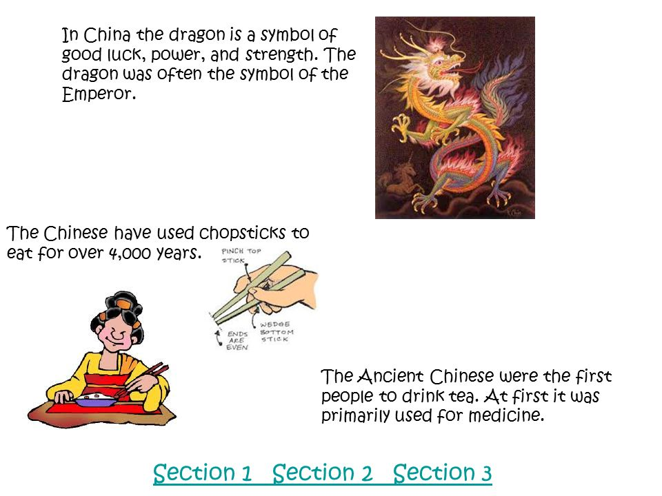 Section 1 Section 2 Section 3 Chapter 7 Early China Ppt Download