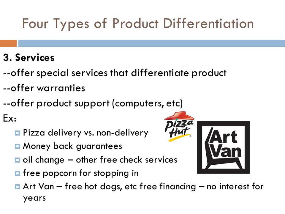 types of product differentiation strategies