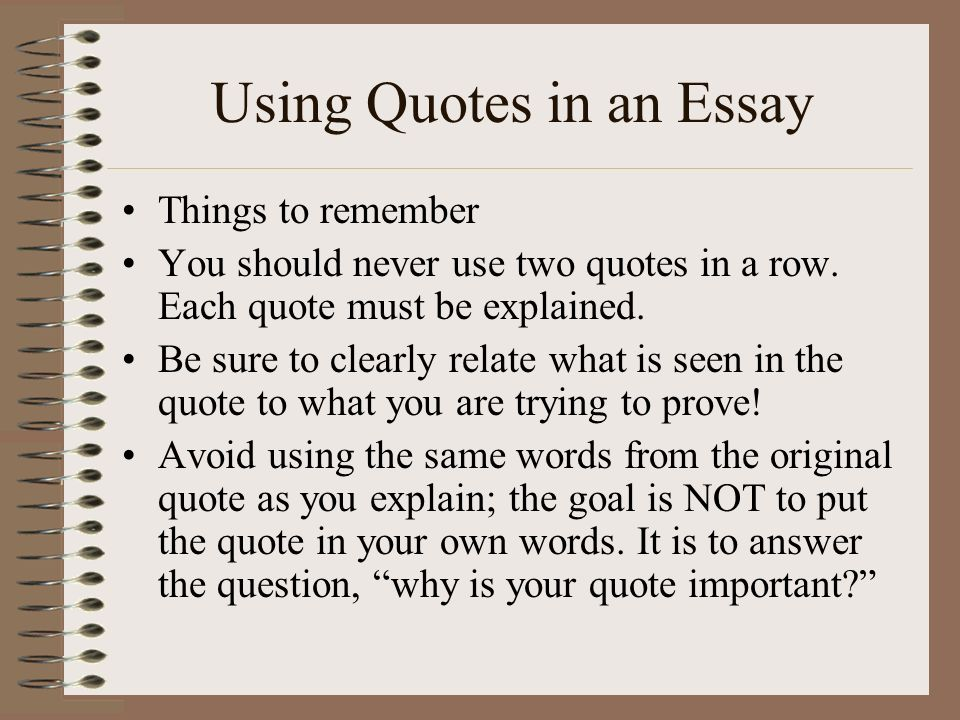 how to put quotes into an essay