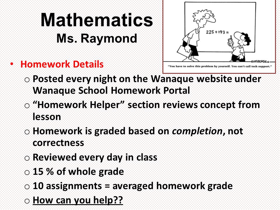 wanaque school homework portal