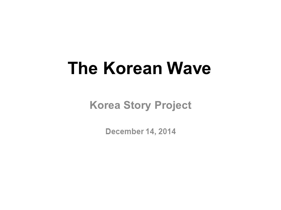 korean wave in vietnam history essay The korean crisis, cuban missile crisis, vietnam war etc were the bright examples in this direction thirdly, due to the cold war, a third world was created a large number of nations of africa, asia and latin america decided to keep away from the military alliances of the two super powers.