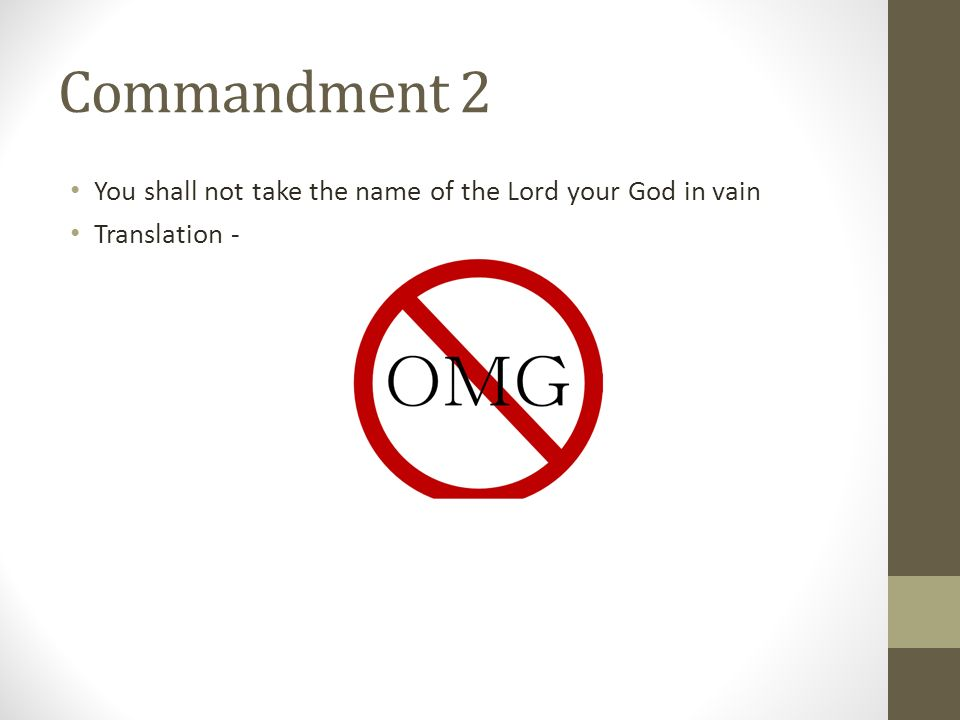 Unit 5 We Believe In The Forgiveness Of Sins The Ten Commandments