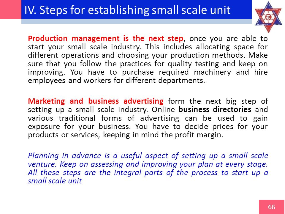 how to establish a small scale industry