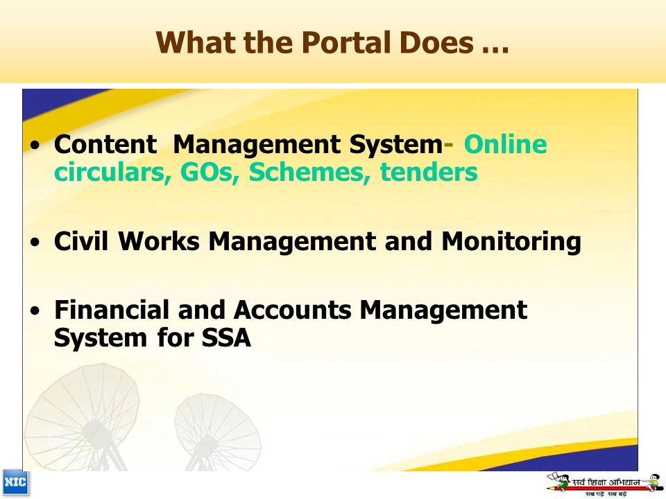What the Portal Does … Content Management System- Online circulars, GOs, Schemes, tenders Civil Works Management and Monitoring Financial and Accounts Management System for SSA