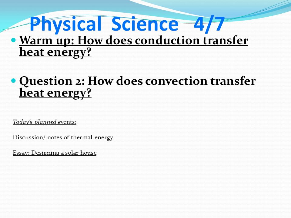 physical science energy essay