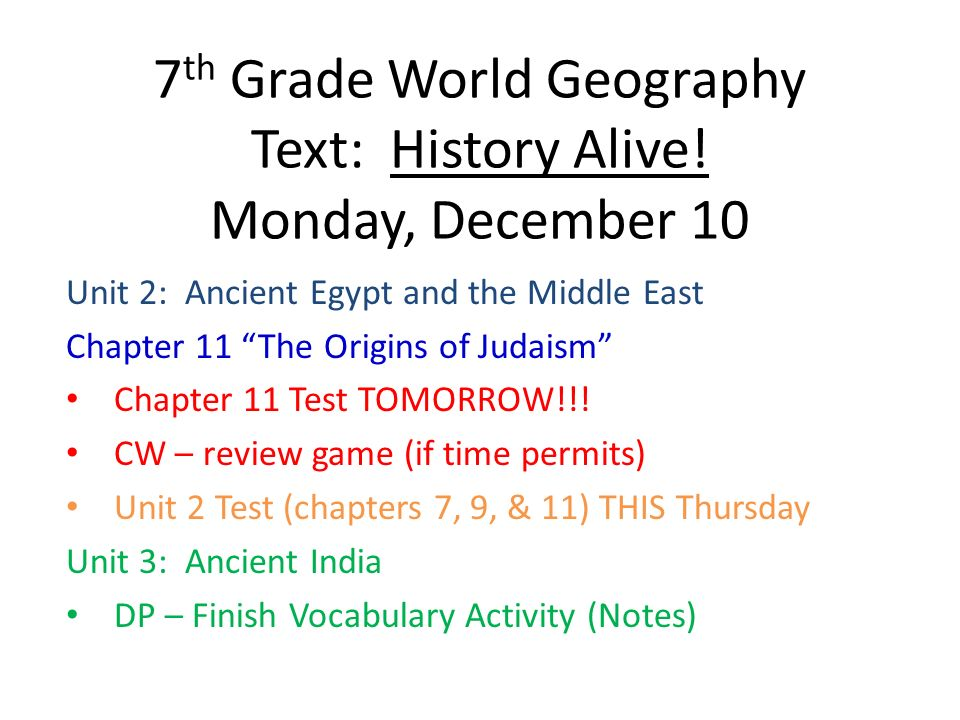 7 Th Grade World Geography Text History Alive Monday