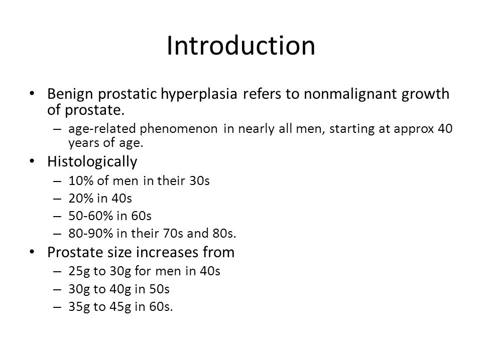 benign prostatic hyperplasia introduction)