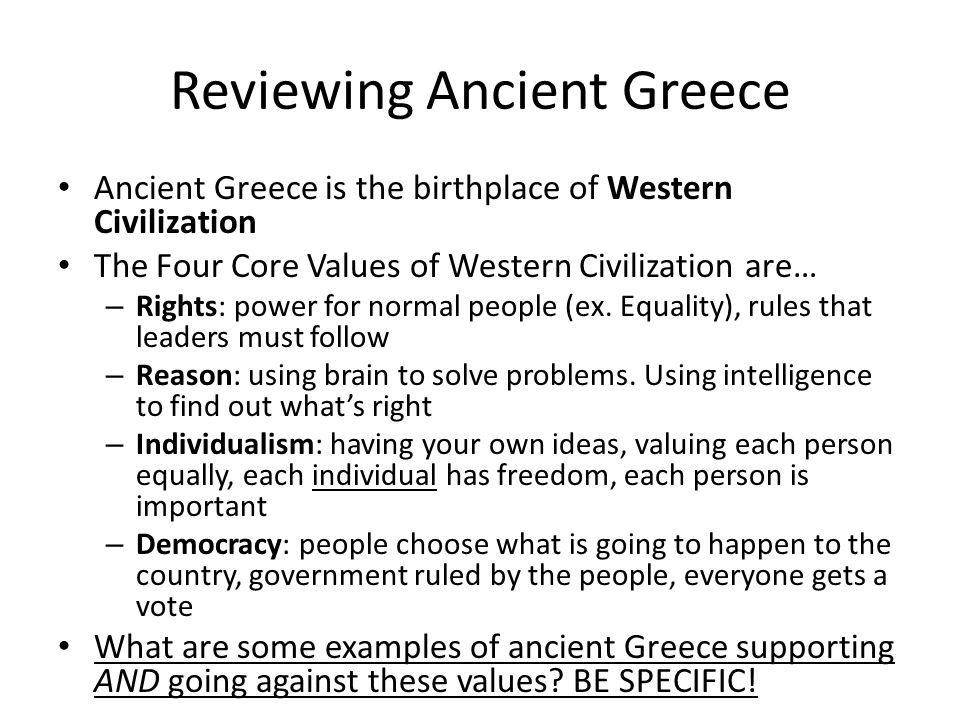 western culture essay in english