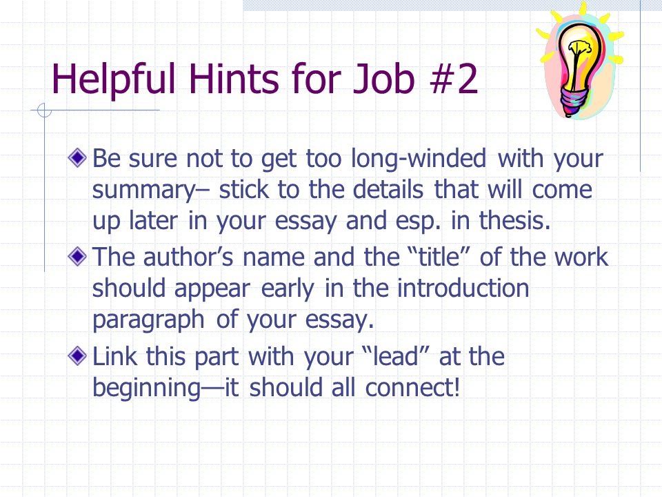 how long is the introduction of an essay
