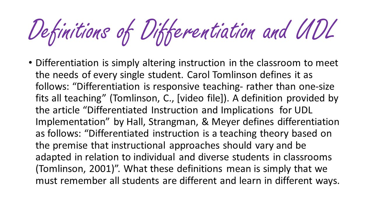 Introduction This Presentation Compares And Contrasts Differentiation And Udl Which Stands For Universal Design For Learning It Also Will Describe How Ppt Download