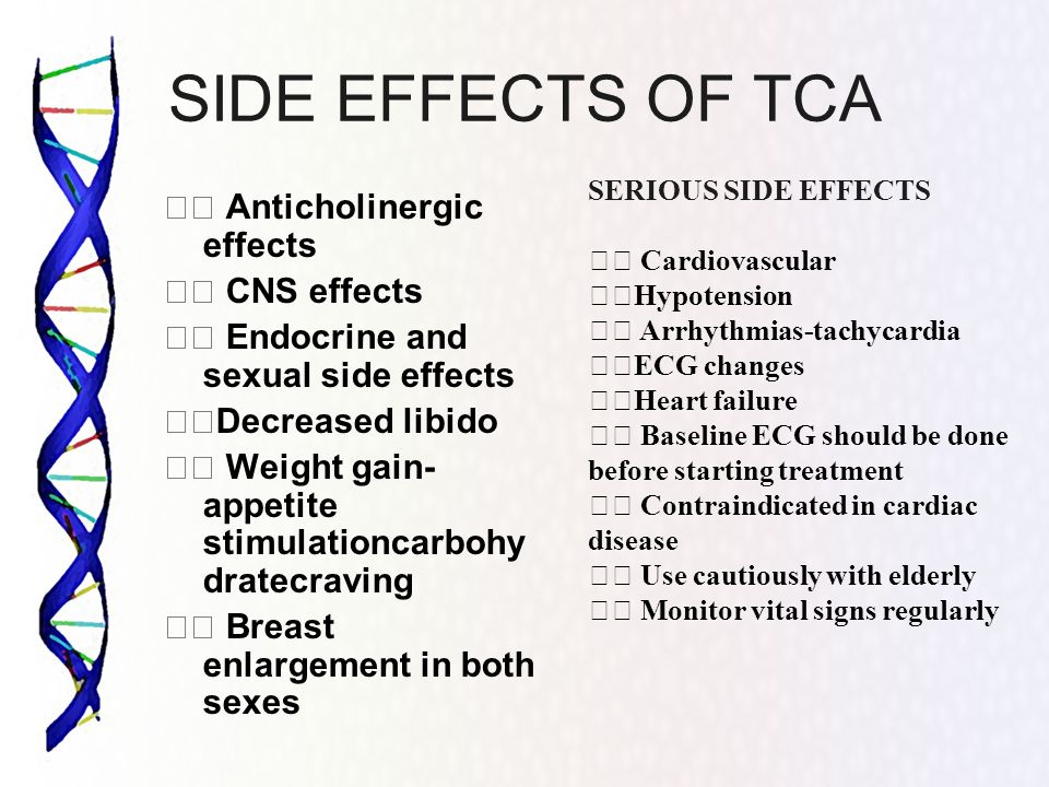 Non-sedating tricyclic antidepressants side