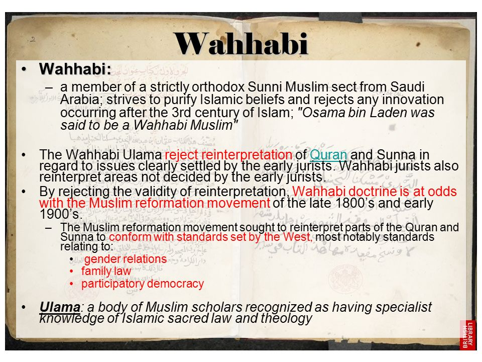 Image result for spread of wahhabism