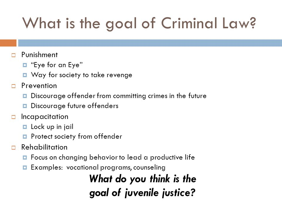 history of juvenile justice History of the juvenile justice system a grasp of the current conflict surrounding the responsibility and direction of the juvenile justice system becomes more obtainable when one takes into consideration how the system has progressed since its inception the juvenile justice system was created in the late 1800s to reform us policies.