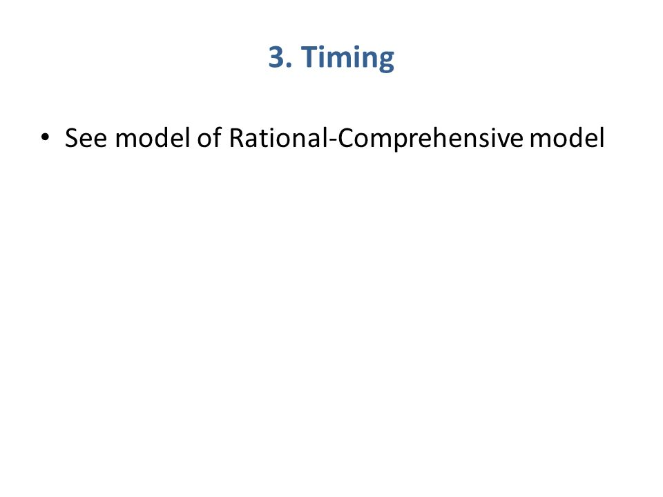 rational comprehensive model