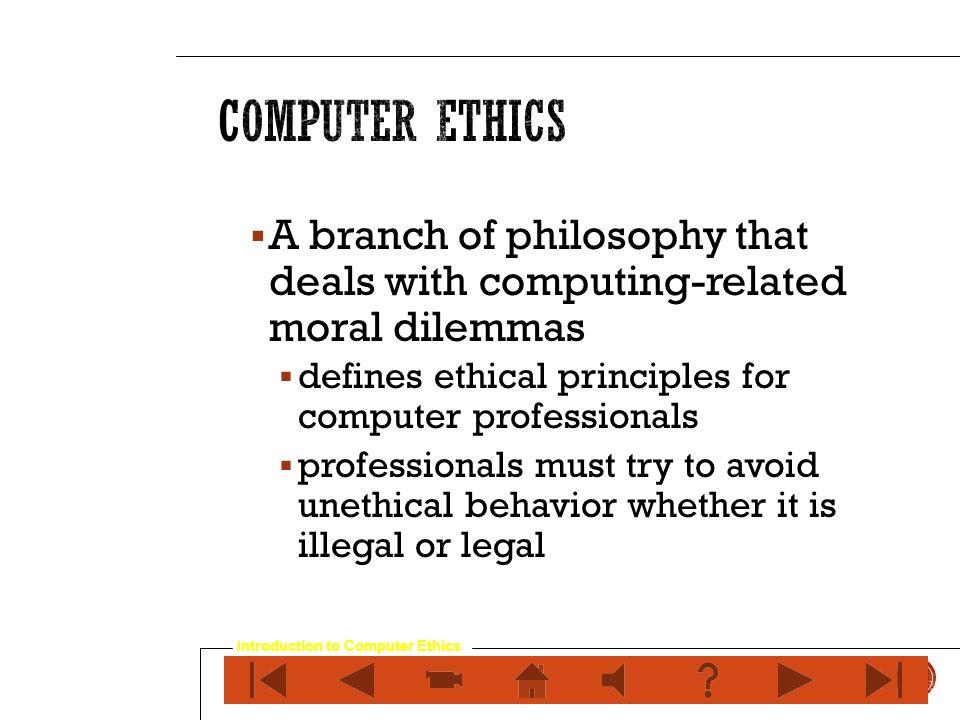 examples of computer ethics