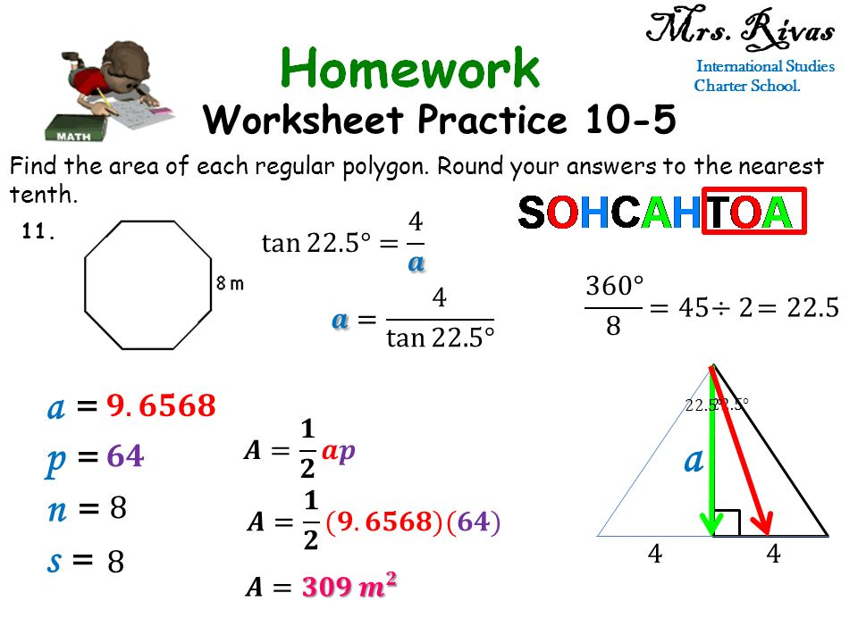 10 Mrs Rivas International Studies Charter School Worksheet Practice 105 Find The Area Of Each Regular Polygon: Areas Of Regular Polygons Worksheet At Alzheimers-prions.com
