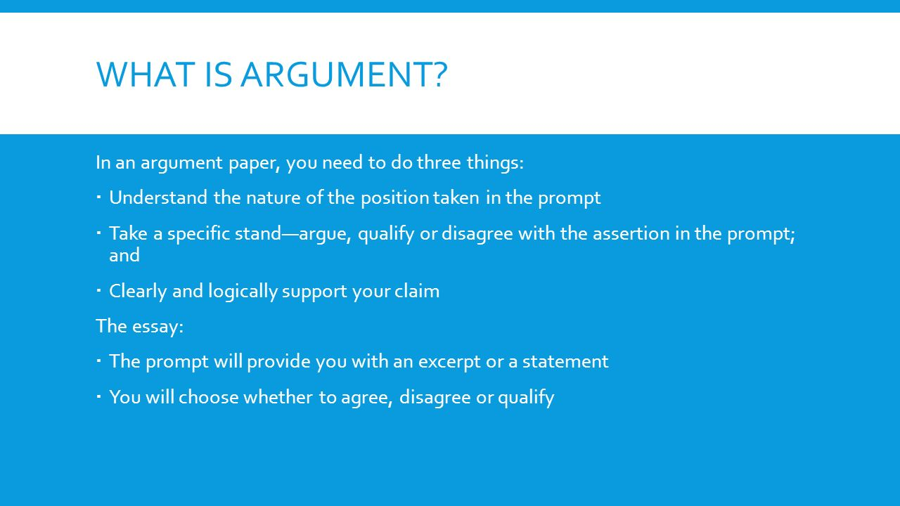 things to argue about for an essay
