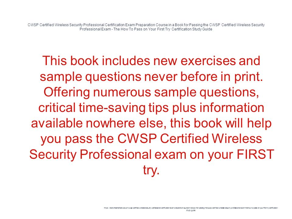 CWSP Certified Wireless Security Professional Certification Exam ...